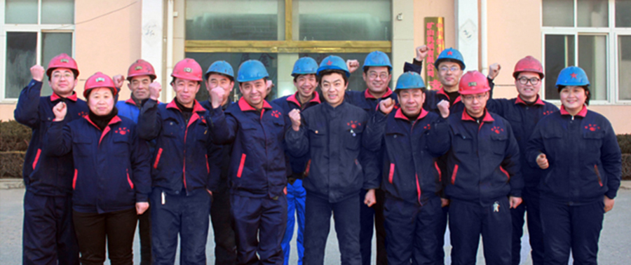 Yantai Jin Hao Mining Machinery Co., Ltd.